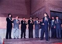 83-87institut2