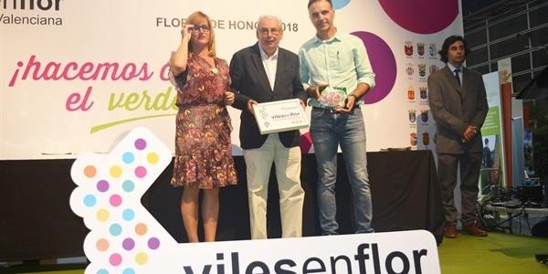 """Premi """"Viles en flor"""" 2018"""