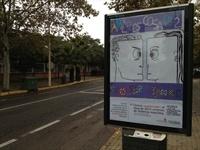 Cartell contra la violència de gènere confeccionat per l'alumnat de l'Escola Pública Ausiàs March.